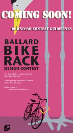 Sustainable Ballard Bike Rack Contest